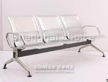 经典不锈钢等候椅系列